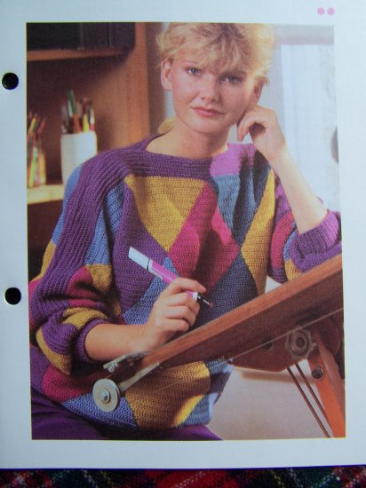 Vintage 1980s Diamond Patchwork Sweater Vintage Crochet Knitting Pattern US 1 Cent S&H