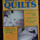 Vintage Quilting Patterns Stitch 'N Sew Quilt Pattern Magazine October 1984