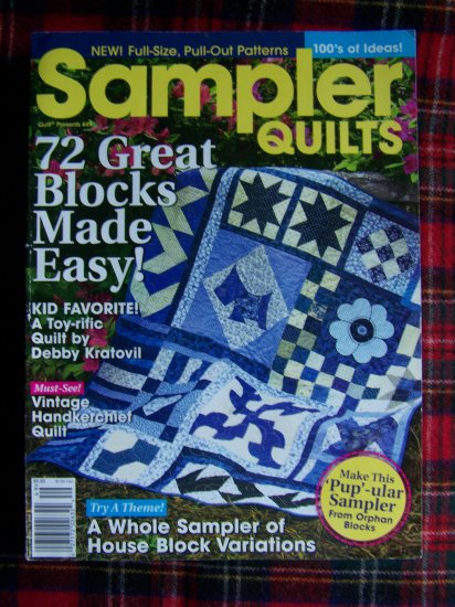 2004 Sampler Quilts Pattern Magazine # 49 Quilting Patterns
