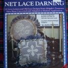 Vintage Victorian Net Lace Darning Pattern Book Chart Patterns 07733