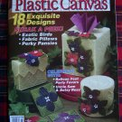 Quick & Easy Plastic Canvas # 30 Magazine 18 Patterns June July 1994