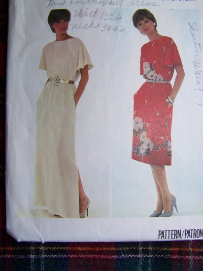 USA 1 Cent S&H Vintage Sewing Pattern 7356 Pullover Dress Flared Slv Short Maxi Length