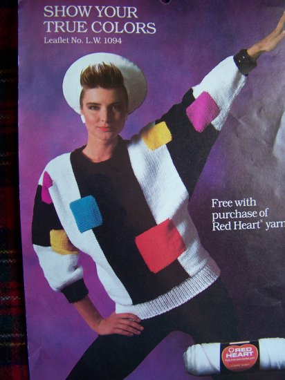 USA 1 Cent S&H 80's Vintage Knitting Pattern Misses Color Block Sweater