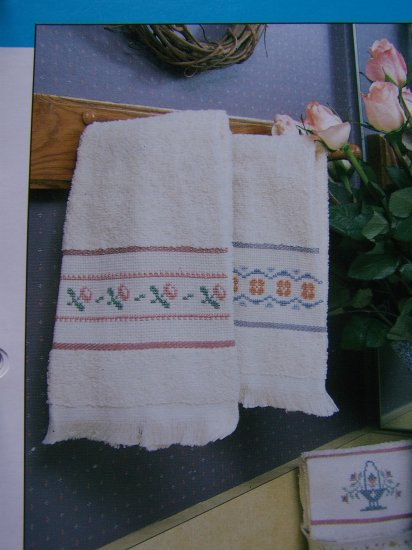 3 Cross Stitch Embroidery Borders Roses Blossoms Basket Patterns USA 50 Cent S&H