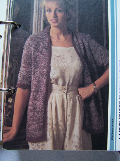 1980's Vintage L XL XXL Ladies Short Sleeve Sweater Jacket Knitting Pattern US Penny S&H