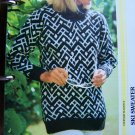 USA 1 Cent S&H 1980's Austrian Vintage Ski Sweater Knitting Pattern