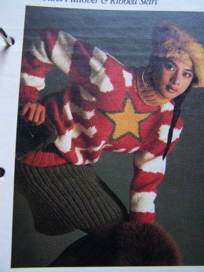1980's Starburst Pullover Sweater & Ribbed SKirt Knitting Pattern