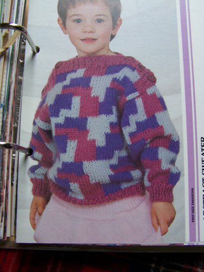 USA 1 Cent S&H Vintage Knitting Pattern Child's Abstract Pullover Sweater