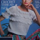 USA S&H Special Vintage 80's Misses Crochet Thread Pattern Ruffle Sweater Blouse