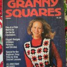 #1 Vintage 1975 Granny Squares Pattern Magazine Rare Find First Issue