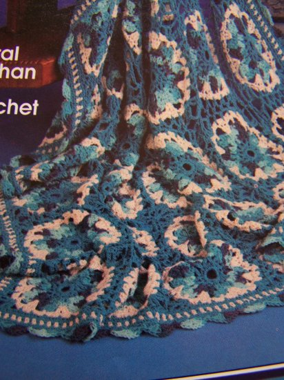 FREE USA S&H Floral Afghan Throw to Crochet Pattern 237 Size 56 x 72