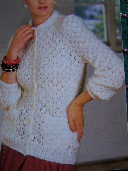 Vintage 80's Knitting Pattern 7376 Patons Mohair Open Lace Cardigan Sweater