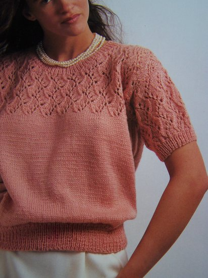 Vintage Sunbeam Lady's Short Sleeved Sweater with Lace Yoke Knitting Pattern 1299