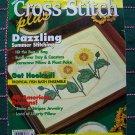 USA 1 Cent S&H Cross Stitch Plus Patterns Back Issue Magazine July 1994