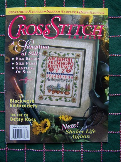 S&H 1 Cent USA  June 1995 Cross Stitch Samplers Pattern Magazine