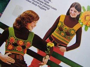 Vintage Boye Bloom Loom Hippie Body Huggers & Floral Fluff Flower Dress & Hat 7692