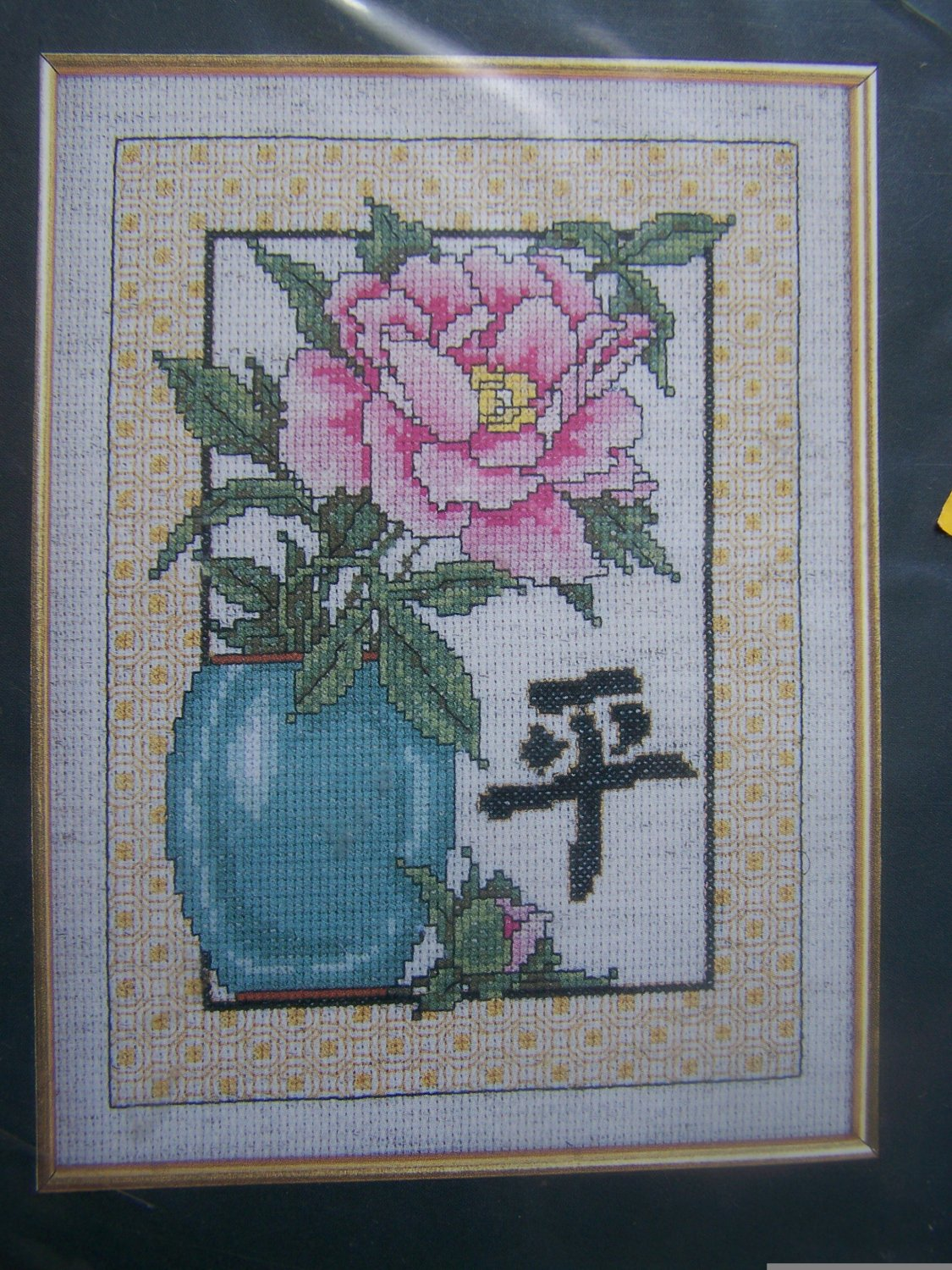 New FENG SHUI Counted Cross Stitch Craft Kit PEACE Pink Peonies 9902