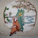 Vintage Dimensions Finished Embroidered Pillow Panel Fabric Oriental Blossoms 1125