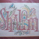 1978 Vintage Bucilla SHALOM Cross Stitch Embroidery Craft Kit On Linen