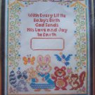 80's Vintage Current Cross Stitch Craft Kit Forest Friends Baby Sampler Poem