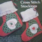 Vintage Christmas Ornament Stockings Craft Kit  Cross Stitch & Sewing Sealed New