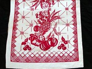 Unused Vintage Red Fruit Print Kitchen Towel