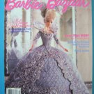 1997    BARBIE BAZAAR MAGAZINE Coice of Mar/Apr - May/June - Jul/Aug- Oct or Dec
