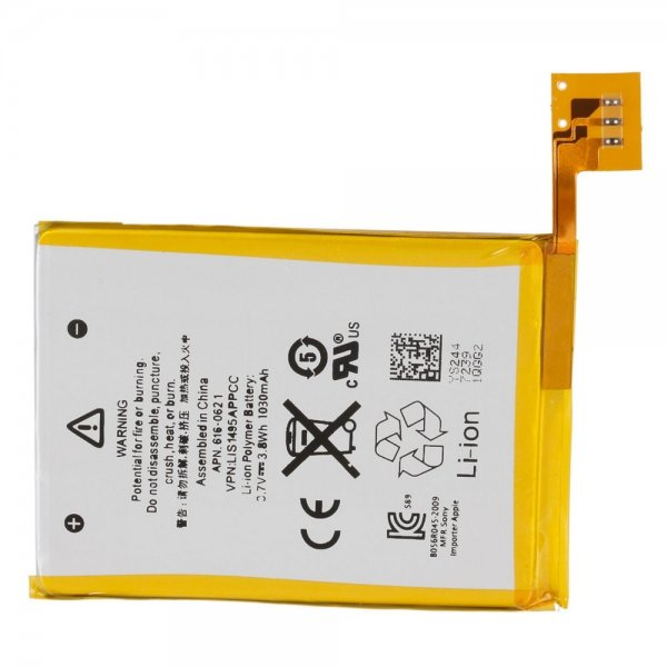 Replacement Battery for iPod Touch 5
