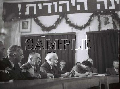 Israeli prime minister David Ben Gurion wonderful photo still #21