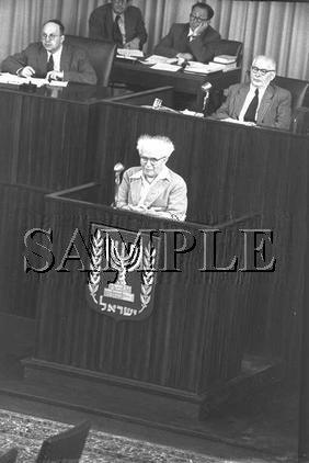 Israeli prime minister David Ben Gurion wonderful photo still #8