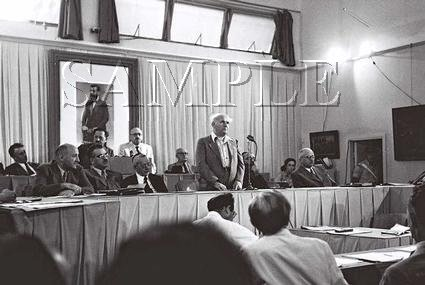 Israeli prime minister David Ben Gurion wonderful photo still #13