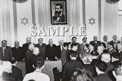 Israeli prime minister David Ben Gurion wonderful photo still #17