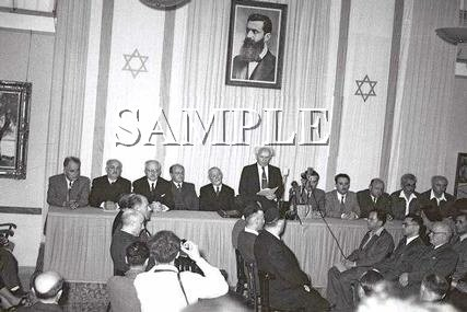Israeli prime minister David Ben Gurion wonderful photo still #18