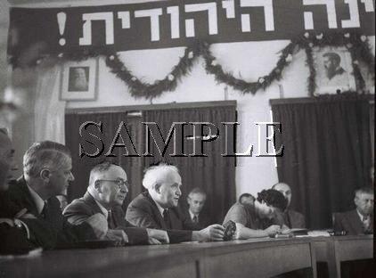 Israeli prime minister David Ben Gurion wonderful photo still #5