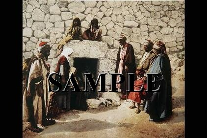 Color photo from late 19th century Arab residents of jerusalem photographed around 1880 #4