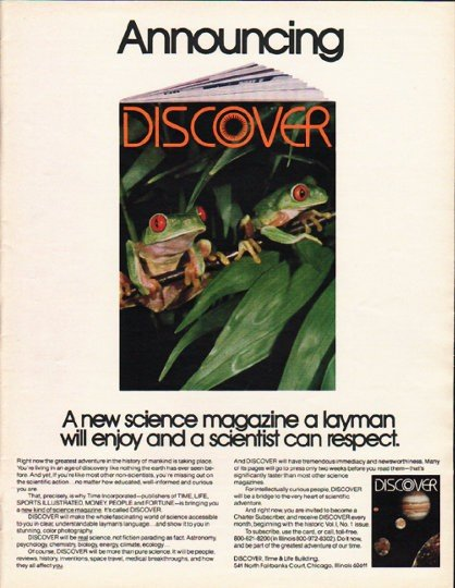 """1980 Discover Magazine Ad """"Announcing"""""""