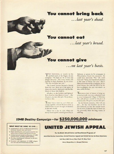 "1948 United Jewish Appeal Ad ""cannot bring back"""