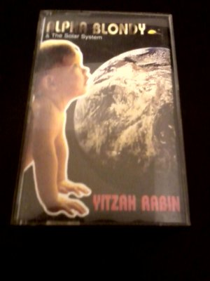 Reggae) Alpha Blondy Yitzah Rabin VG '98 France Chrome Cassette