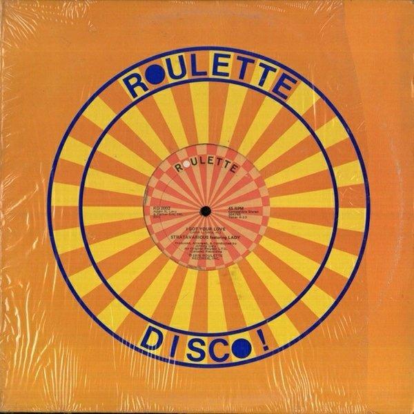 "poison i got your love 1976 disco dj 12"""