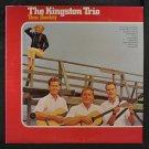 kingston trio tom dooley 1960 folk lp