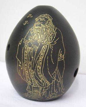 Pottery Xun