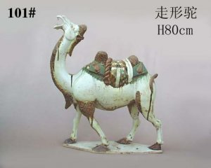 Handmade Tri-colored Pottery Walking Camel