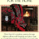 Crochet Latchhook Knitting Book Coordinated Designs Afghans Pillow Rug Place Mats Wall Hanging