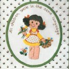 Embroidery Kit All Children Smile In the Same Language Vtg Bucilla 11 x 14 Girl Flowers