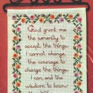 Serenity Prayer Cross Stitch Kit God Religious Wall Hanging 6 x 8 Vintage Creative Circle