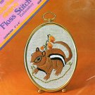 Chipmunk Stamped Embroidery Kit Vintage 1974 Columbia Minerva Sealed