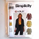 Misses Oversized Top Shirt Camisole 4 6 8 Simplicity Sewing Pattern 7883