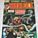 Strange Tales #179 1975 (1973 Series)