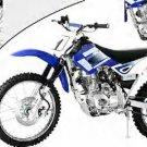 Bike-DB-27-200cc