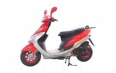 08-50-MC-4 stroke  Scooter